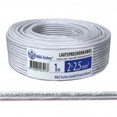 1m Lautsprecherkabel 2x2,5mm² SPOFC, Silber + Kupfer rund Transparent, Boxenkabel
