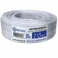 30m Lautsprecherkabel 2x1,5mm² SPOFC, Silber + Kupfer rund Transparent, Boxenkabel